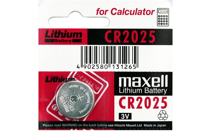 Bateria  Lithium CR 2025 3V